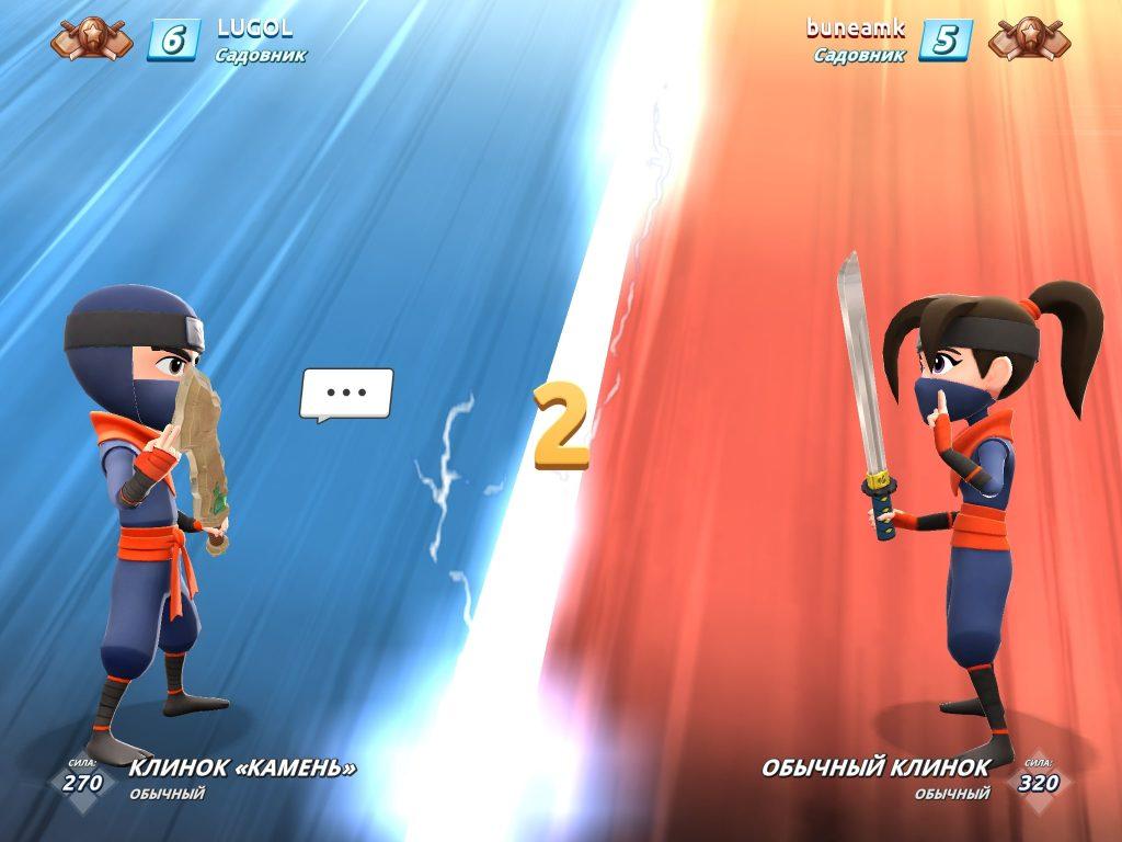 Мультиплеер Fruit Ninja 2
