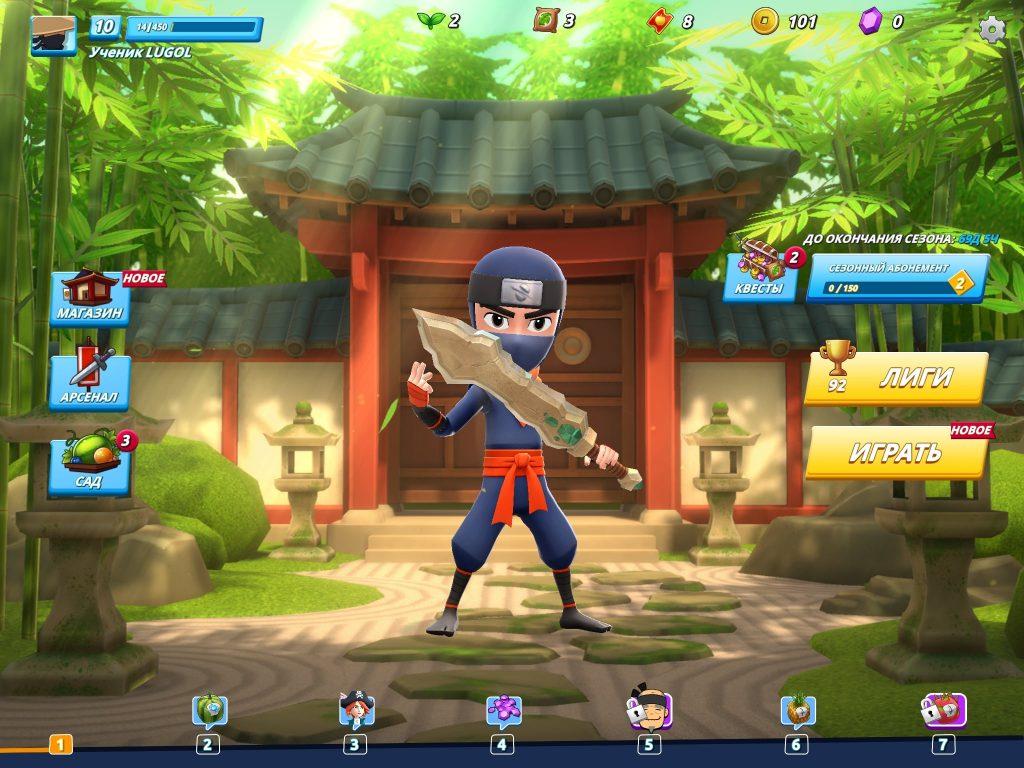 Главная страница Fruit Ninja 2