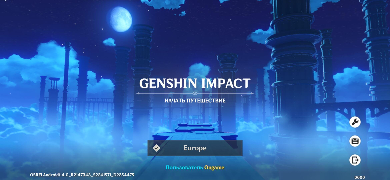 Genshin Impact - персонажи и роли